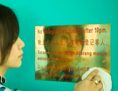 No Unregistered Guests (from the Love Hotel Series) By Adeline Kueh