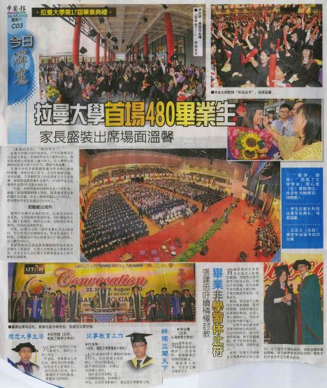 China Press_Perak Edition_pC3_240813