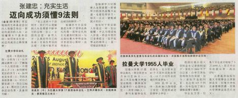 Nanyang_Perak Edition_pC3_240813