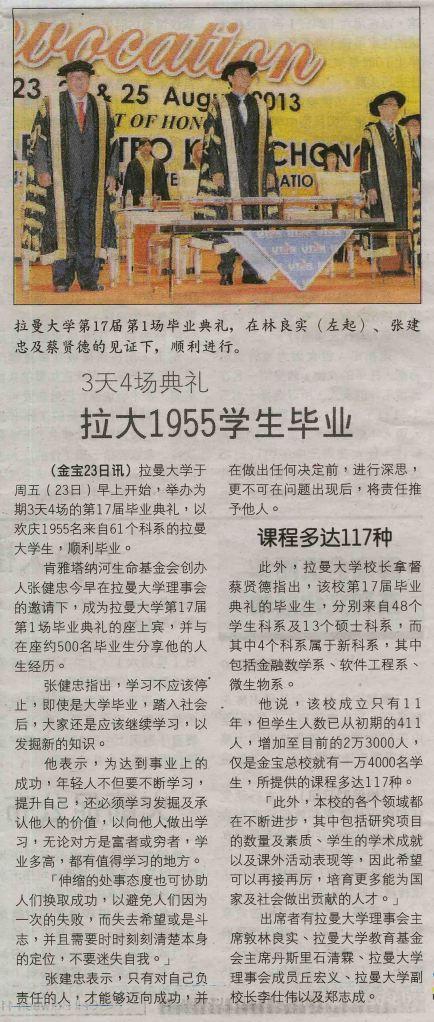 Oriental Daily_Perak Edition_pPC14_240813