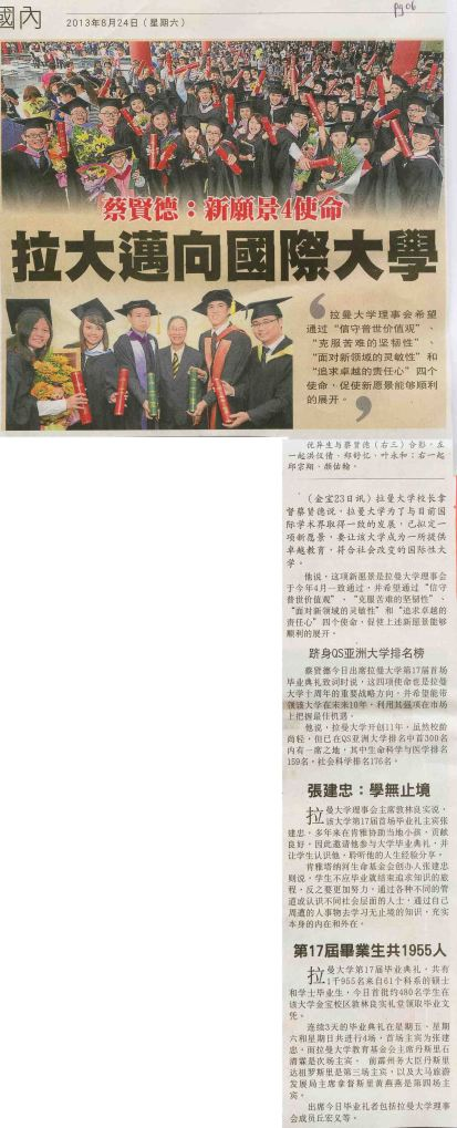 Sin Chew_Nation_p6_240813