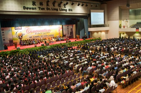 Venue of UTAR Convo